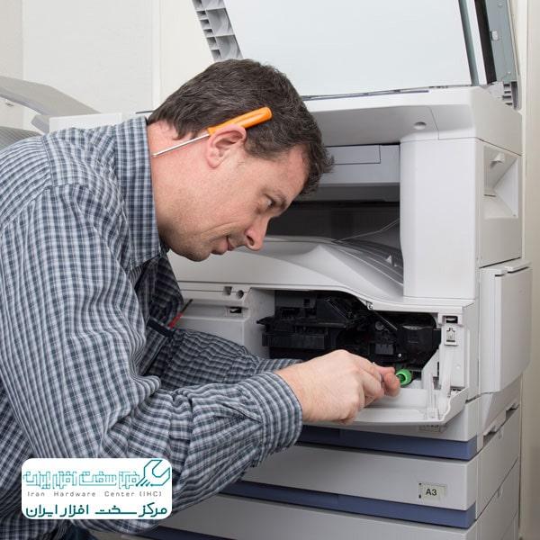 تعمیرات Paper Stop Unit دستگاه فتوکپی