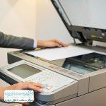 کشیده نشدن کاغذ به داخل دستگاه کپی