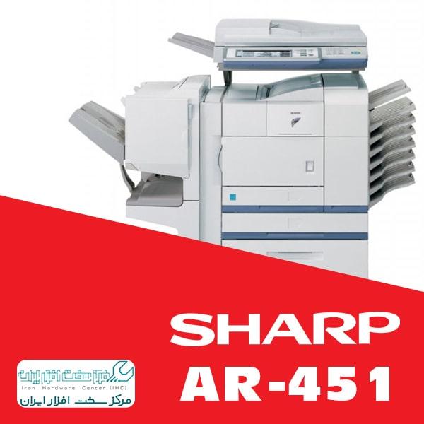 فتوکپی شارپ AR-451