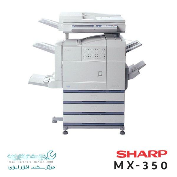 فتوکپی شارپ MX-350