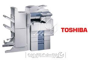 دستگاه کپی توشیبا TOSHIBA-E studio-45