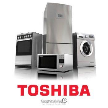 محصولات شرکت توشیبا