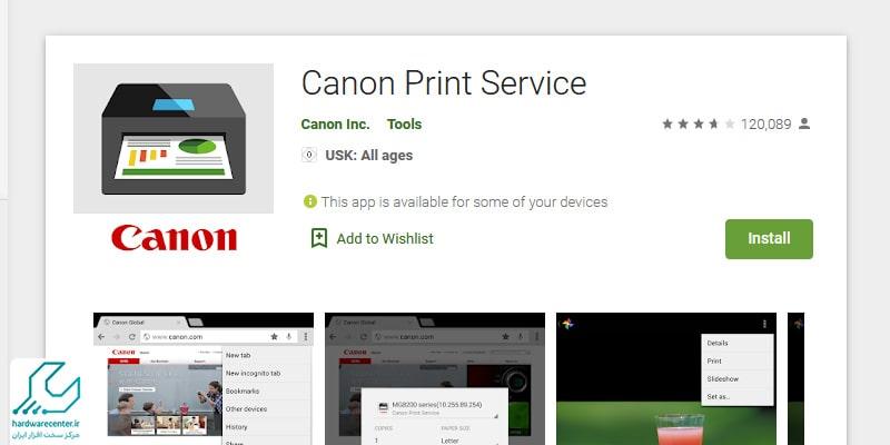 اپلیکیشنCanon Print Service