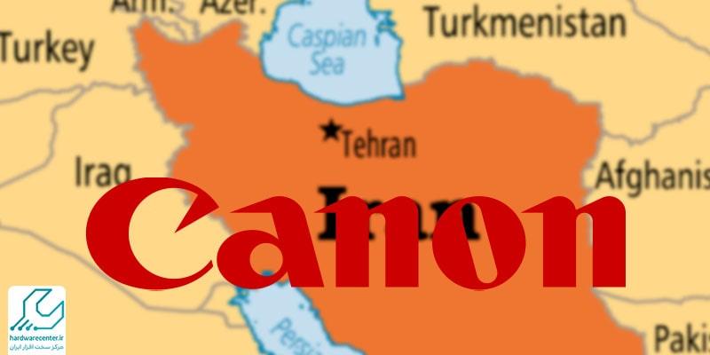 تعمیر کپی کانن در تهران و کرج